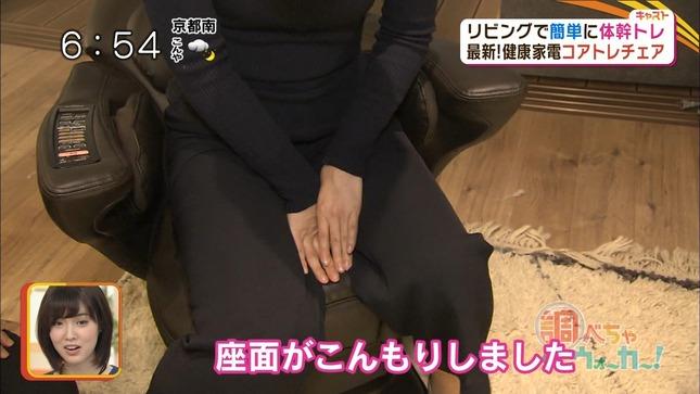 塚本麻里衣 キャスト 15
