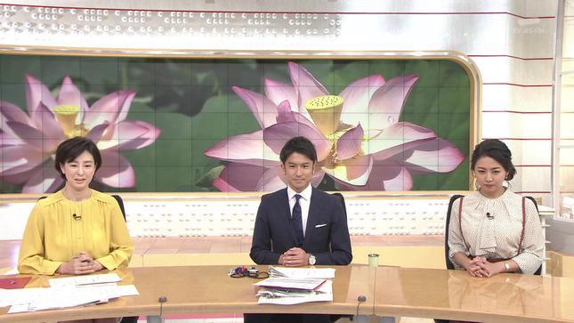 上山千穂 スーパーJチャンネル 9