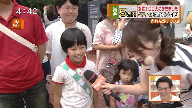 石沢綾子 高橋友理 イチオシ!モーニング 今日ドキッ! 12