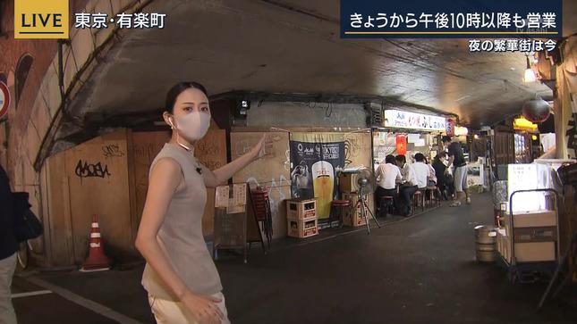 森葉子 報道ステーション 9