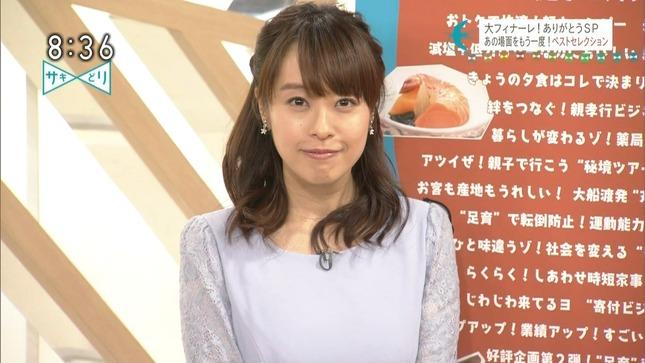 片山千恵子 サキどり↑ 所さん!大変ですよ 1