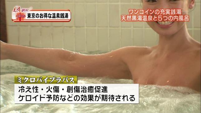 田野辺実鈴 L4YOU!プラス 16