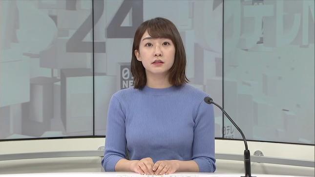 杉原凜 日テレNEWS24 所さんの目がテン!2