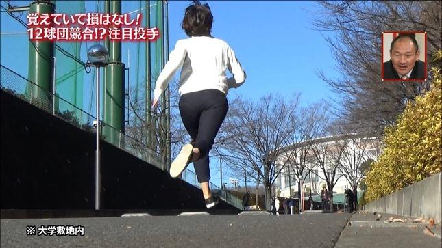 狩野恵里 ネオスポーツ 04