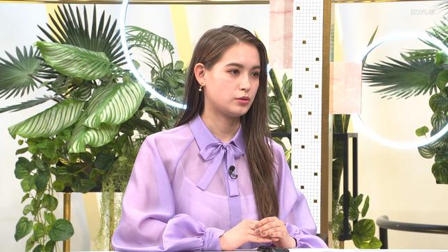 トラウデン直美 日経プラス10 20