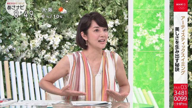 鈴木奈穂子 上條倫子 あさナビ 18