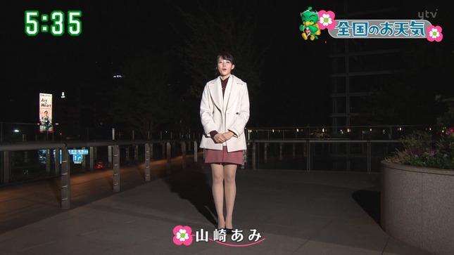 望月理恵 山崎あみ ズームイン!!サタデー 13