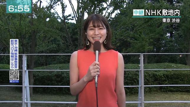 市村紗弥香 首都圏ネットワーク 7
