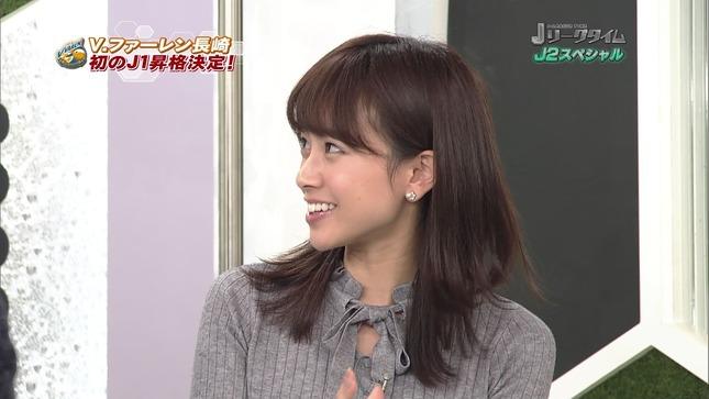 中川絵美里 Jリーグタイム Oha!4 4