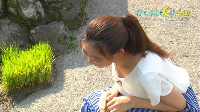 庭木櫻子 行こうよ 夏 九州 15