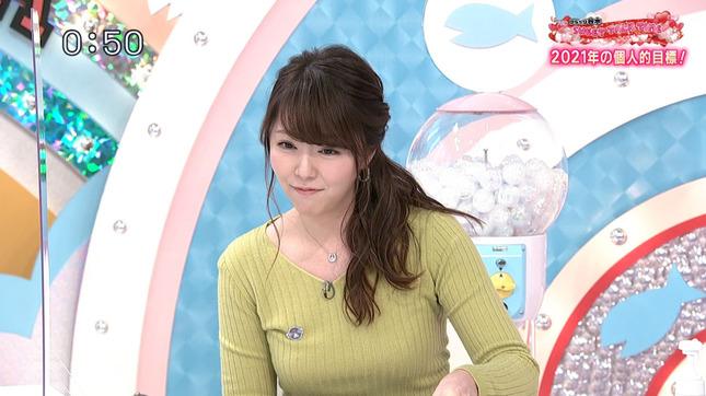 岡村帆奈美 猫のひたいほどワイド 7