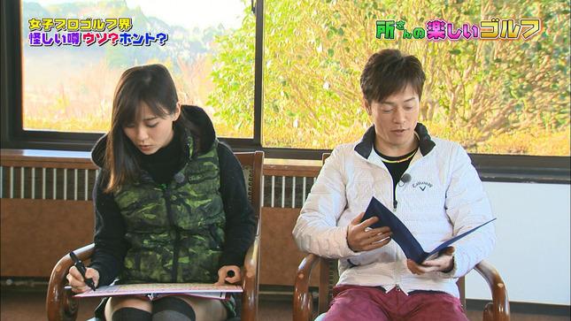 繁田美貴 所さんの楽しいゴルフ 17