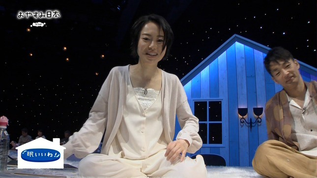 池田伸子 おやすみ日本 6
