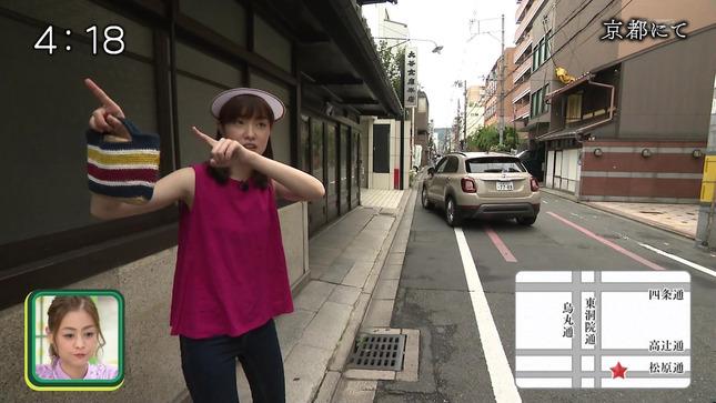 澤田有也佳 キャスト 1