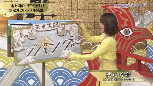 未秋元玲奈 来世紀ジパング アートフェア東京2017 5