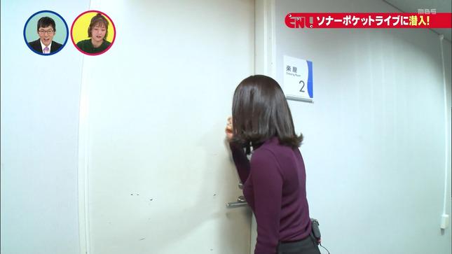野嶋紗己子 ENT ソナポケライブを初体験 7