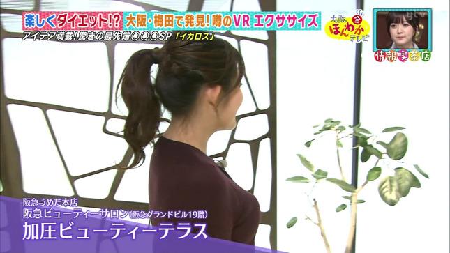 諸國沙代子 大阪ほんわかテレビ 1