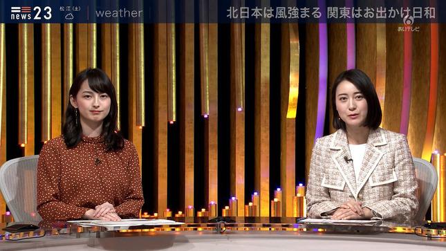 小川彩佳 news23 山本恵里伽 9