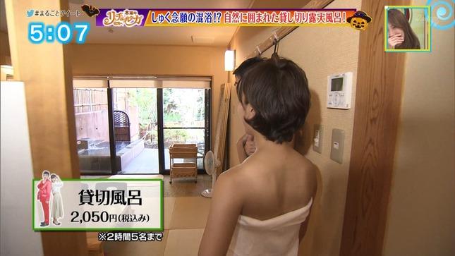 山田桃子 まるごと 木曜のリチェルカ 10