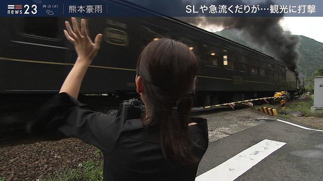 出水麻衣 ひるおび! TBSニュース news23 15