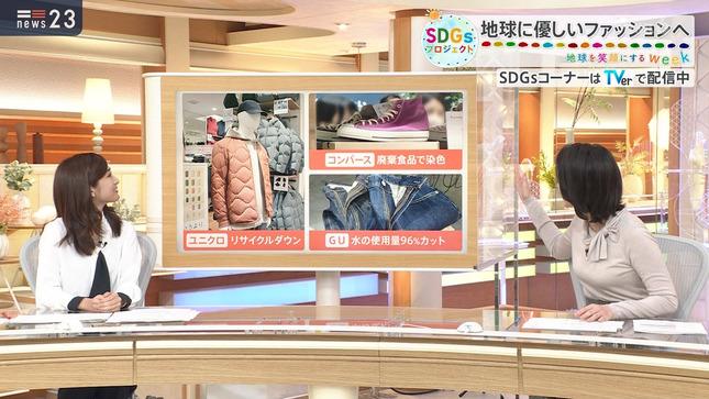 小川彩佳 news23 TBSニュース 12