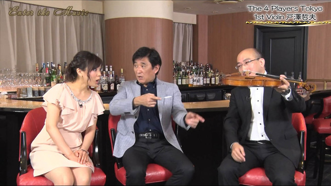 繁田美貴 エンター・ザ・ミュージック ワタシが日本に住む理由 4