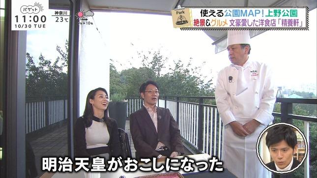 杉野真実 バゲット NewsZero 2