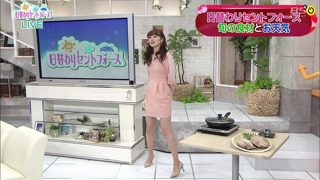 齋藤菜月 日替わりセント・フォース 03