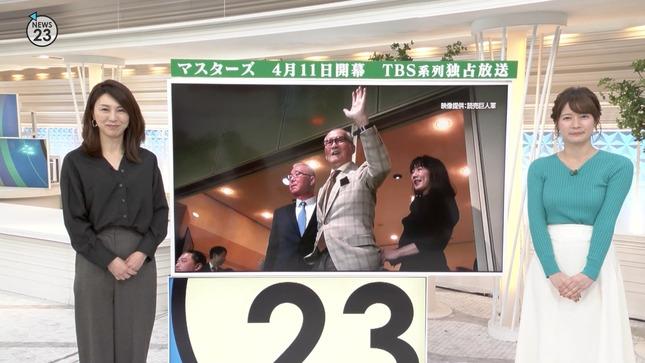 宇内梨沙 News23 ラストキス~最後にキスするデート 10