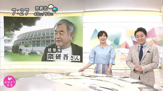 石橋亜紗 らららクラシック おはよう日本 2