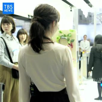 宇賀神メグ TBS NEWS 14