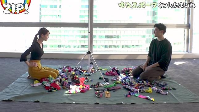 後呂有紗 後呂アナ・篠原アナのゆるスポーツ 8