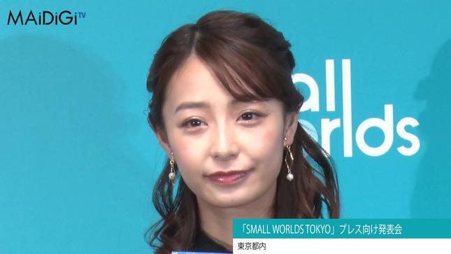 宇垣美里 スモールワールドTOKYO プレス向け発表会 1