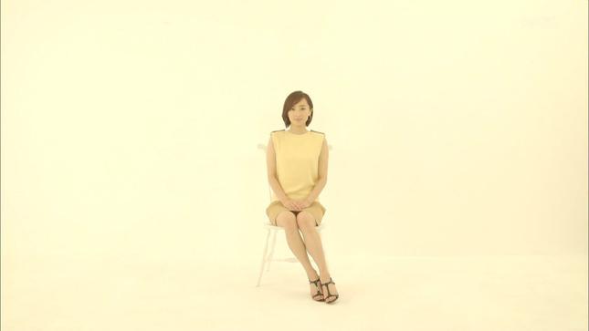 西尾由佳理 アスリートの輝石 01