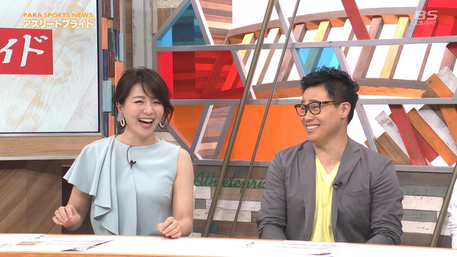 大橋未歩 アスリートプライド 5時に夢中! 3