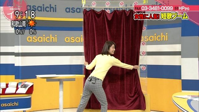 三輪秀香 あさイチ 03