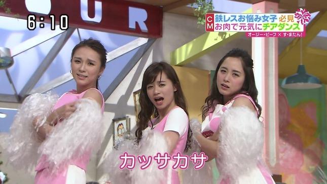 武田訓佳 斉藤雪乃 す・またん! 3