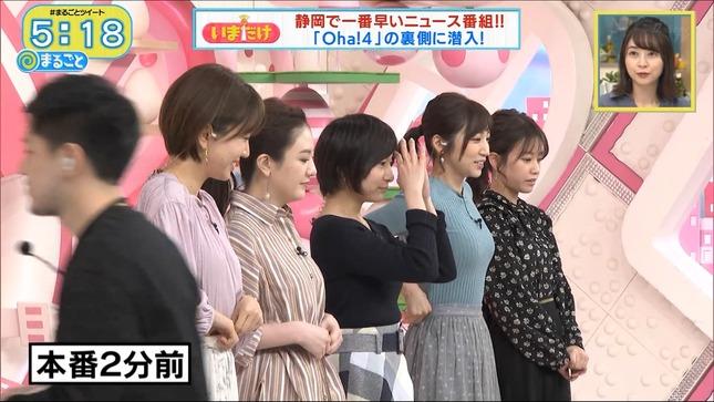 中川絵美里 まるごと 内田敦子 Oha!4 8