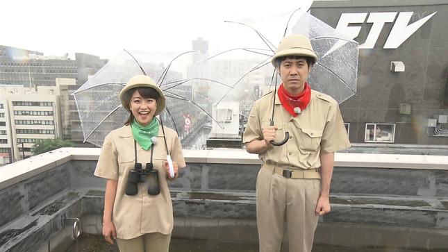 村雨美紀 どさんこワイド 1×8いこうよ! 14