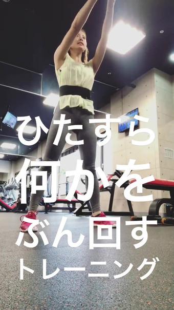 武田訓佳 Instagram 2