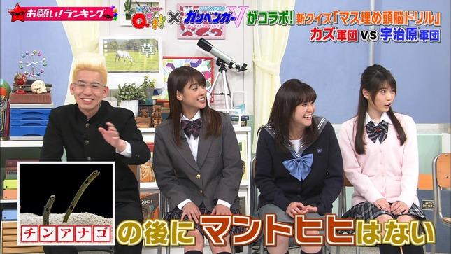 林美桜 お願い!ランキング アナ行き! 2