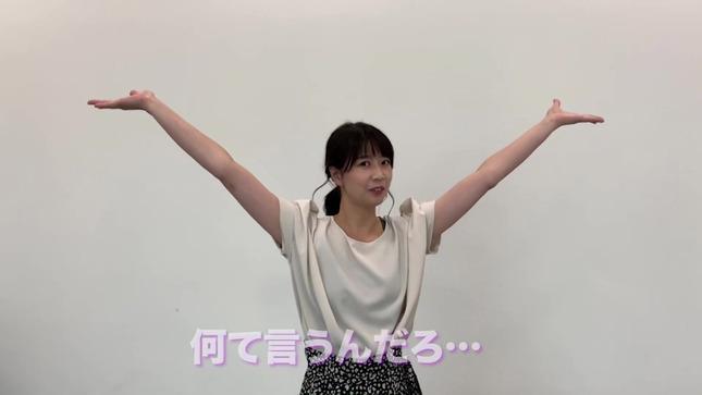 虎谷温子 す・またん!全力ダンス 18