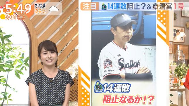 日比麻音子 あさチャン! ひるおび! 報道特集 7