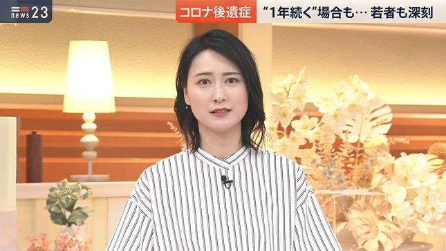 小川彩佳 news23 山本恵里伽 5