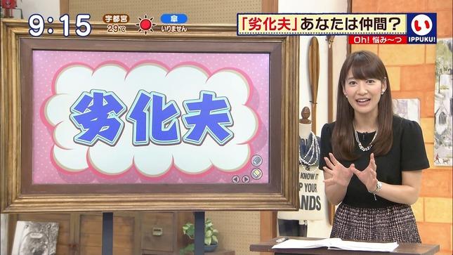 枡田絵理奈 いっぷく! 吉田明世 13