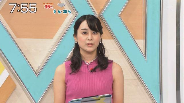 池谷麻依 週刊ニュースリーダー お願い!ランキング 10