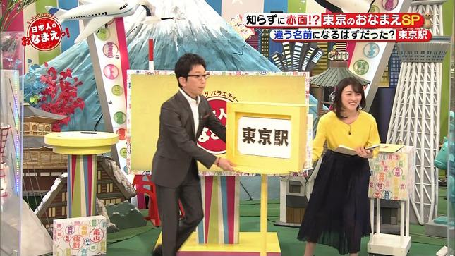 赤木野々花 日本人のおなまえっ! うたコン NHKニュース7 7