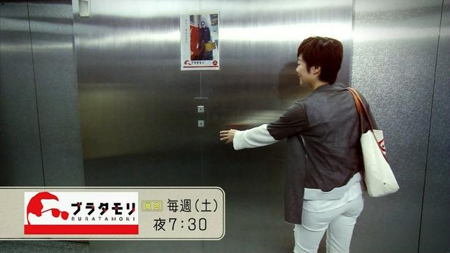 有働由美子 タモリと鶴瓶 11