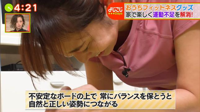 塩地美澄 よじごじDays 29
