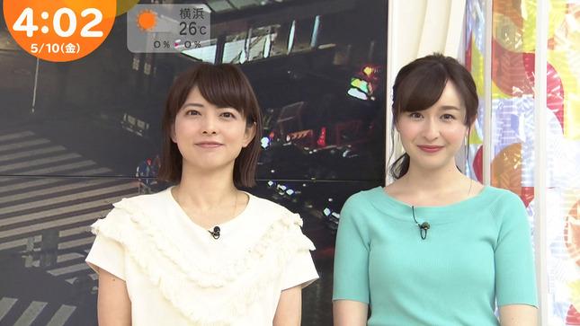 宇賀神メグ サンデー・ジャポン はやドキ! JNNニュース 8